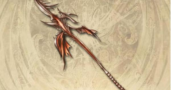 【グラブル】無垢なる竜の槍(土属性)の評価【グランブルーファンタジー】