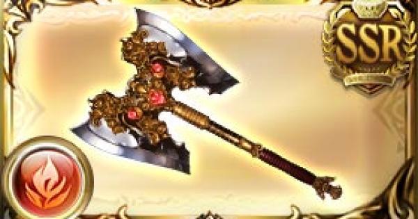 【グラブル】三寅斧・焔の評価|古戦場武器(天星器)【グランブルーファンタジー】