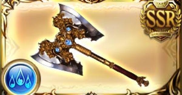 【グラブル】三寅斧・雪の評価 古戦場武器(天星器)【グランブルーファンタジー】