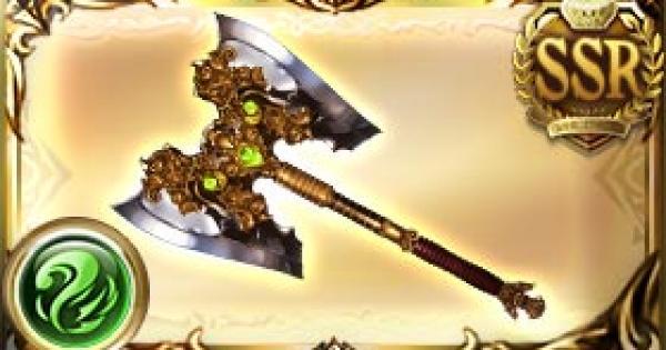 【グラブル】三寅斧・凪の評価|古戦場武器(天星器)【グランブルーファンタジー】