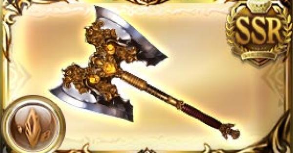 【グラブル】三寅斧・界の評価|古戦場武器(天星器)【グランブルーファンタジー】
