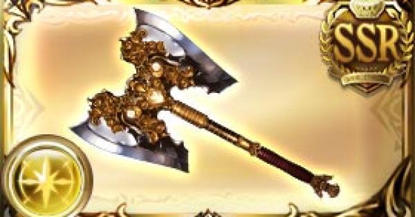 【グラブル】三寅斧・煌の評価|古戦場武器(天星器)【グランブルーファンタジー】