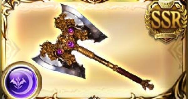 【グラブル】三寅斧・煉の評価|古戦場武器(天星器)【グランブルーファンタジー】