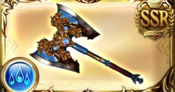 【グラブル】三寅斧・蒼天の評価|古戦場武器(天星器)【グランブルーファンタジー】