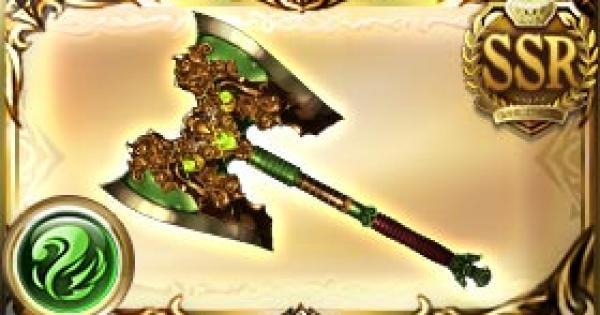【グラブル】三寅斧・疾天の評価|古戦場武器(天星器)【グランブルーファンタジー】