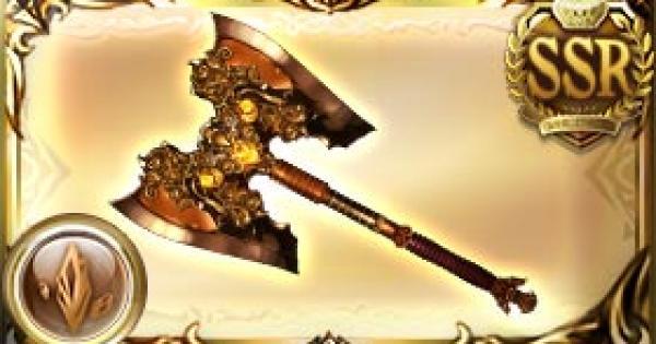 【グラブル】三寅斧・轟天の評価|古戦場武器(天星器)【グランブルーファンタジー】