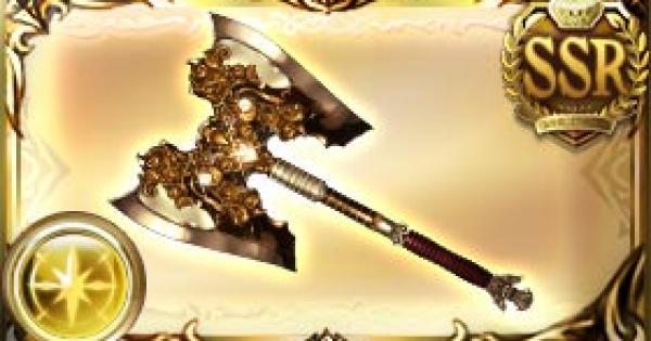【グラブル】三寅斧・白天の評価|古戦場武器(天星器)【グランブルーファンタジー】