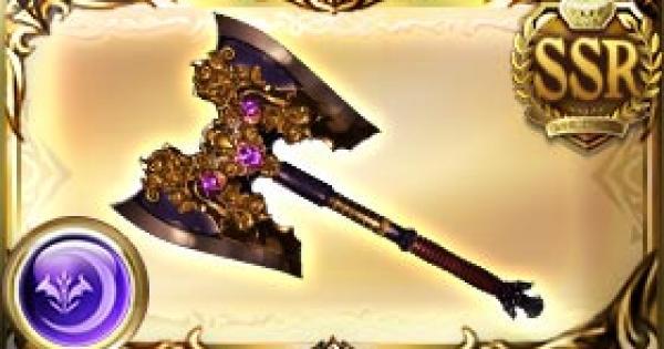 【グラブル】三寅斧・黒天の評価|古戦場武器(天星器)【グランブルーファンタジー】
