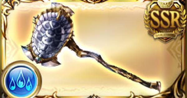 【グラブル】玄武甲槌・王(玄武斧)の評価/最終上限解放後の性能【グランブルーファンタジー】