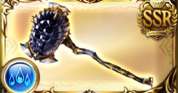 【グラブル】玄武甲槌・覇(玄武斧)の評価/最終上限解放後の性能【グランブルーファンタジー】