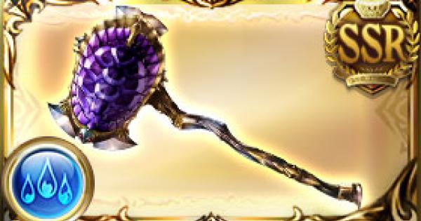 【グラブル】玄武甲槌・邪(玄武斧)の評価/最終上限解放後の性能【グランブルーファンタジー】