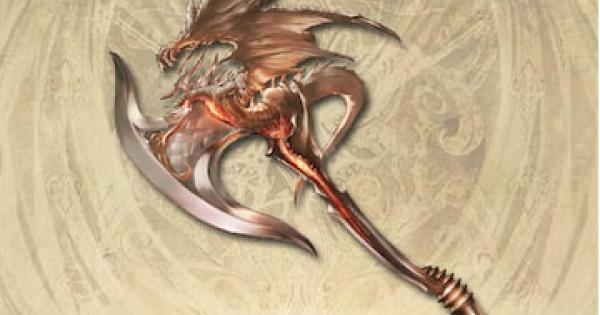 【グラブル】無垢なる竜の斧(水属性)の評価【グランブルーファンタジー】