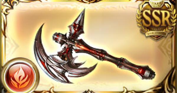 【グラブル】オメガファルシャ/オメガ斧(火属性)の評価【グランブルーファンタジー】