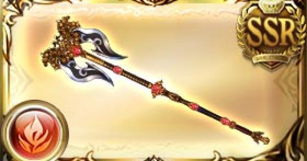 【グラブル】五神杖・焔の評価【グランブルーファンタジー】