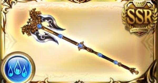 【グラブル】五神杖・雪の評価|古戦場武器(天星器)【グランブルーファンタジー】
