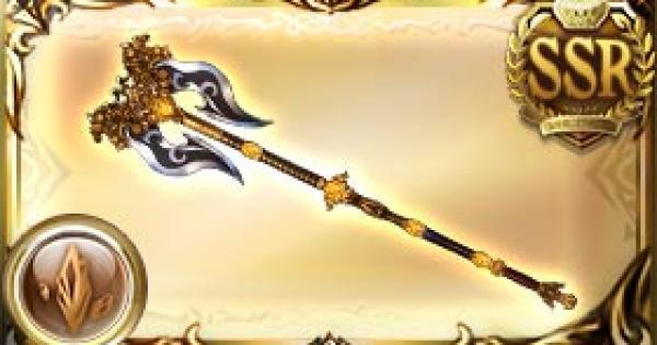 【グラブル】五神杖・界の評価|古戦場武器(天星器)【グランブルーファンタジー】