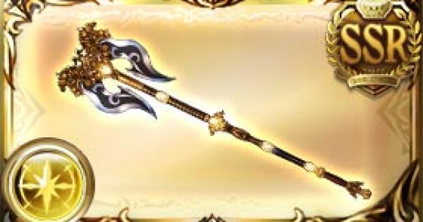 【グラブル】五神杖・煌の評価|古戦場武器(天星器)【グランブルーファンタジー】