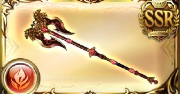 【グラブル】五神杖・紅天の評価【グランブルーファンタジー】