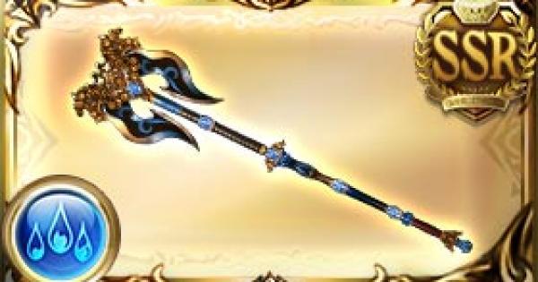 【グラブル】五神杖・蒼天の評価【グランブルーファンタジー】