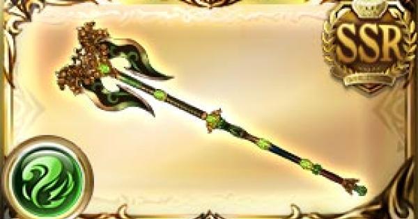 【グラブル】五神杖・疾天の評価|古戦場武器(天星器)【グランブルーファンタジー】