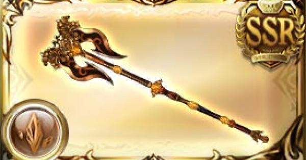 【グラブル】五神杖・轟天の評価|古戦場武器(天星器)【グランブルーファンタジー】