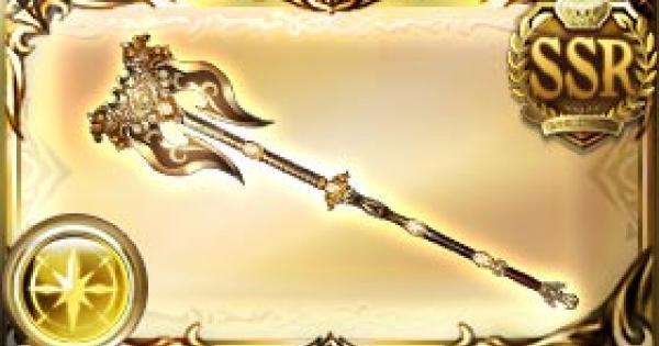 【グラブル】五神杖・白天の評価|古戦場武器(天星器)【グランブルーファンタジー】