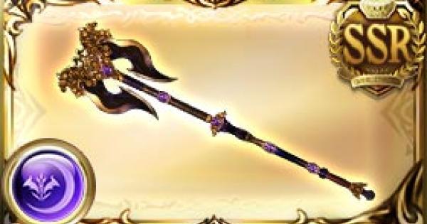 【グラブル】五神杖・黒天の評価|古戦場武器(天星器)【グランブルーファンタジー】