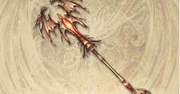 【グラブル】無垢なる竜の杖(闇属性)の評価【グランブルーファンタジー】