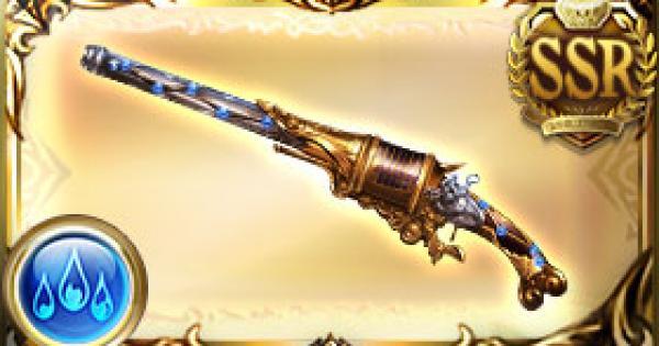 【グラブル】十狼雷・雪の評価|古戦場武器(天星器)【グランブルーファンタジー】
