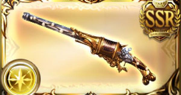 【グラブル】十狼雷・煌の評価|古戦場武器(天星器)【グランブルーファンタジー】