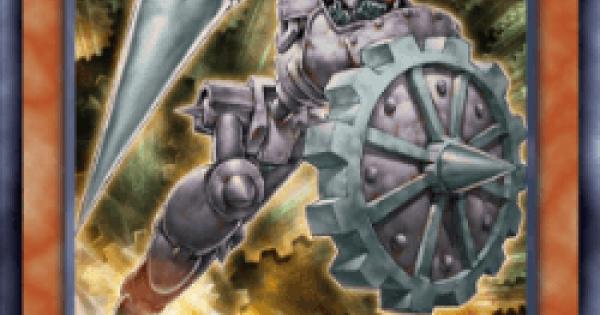 【遊戯王デュエルリンクス】古代の機械騎士の評価と入手方法