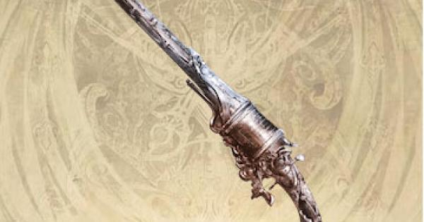 【グラブル】銀の依代の銃の評価(最終上限解放あり)【グランブルーファンタジー】