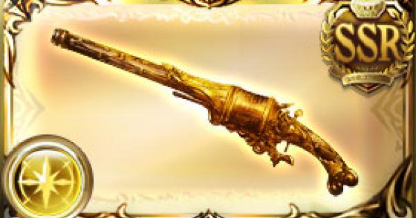 【グラブル】黄金の依代の銃の評価【グランブルーファンタジー】