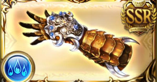 【グラブル】六崩拳・雪の評価|古戦場武器(天星器)【グランブルーファンタジー】