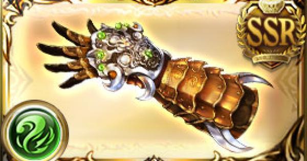 【グラブル】六崩拳・凪の評価|古戦場武器(天星器)【グランブルーファンタジー】