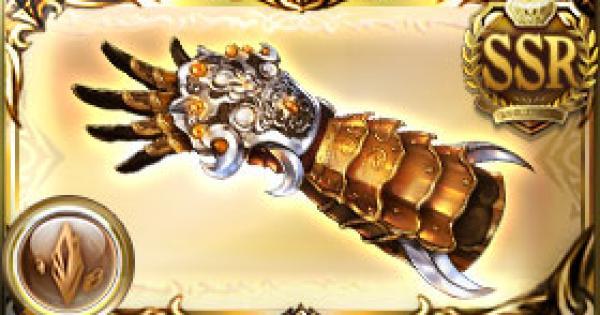 【グラブル】六崩拳・界の評価|古戦場武器(天星器)【グランブルーファンタジー】