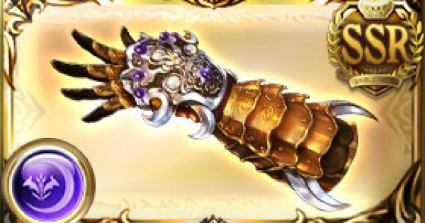 【グラブル】六崩拳・煉の評価|古戦場武器(天星器)【グランブルーファンタジー】