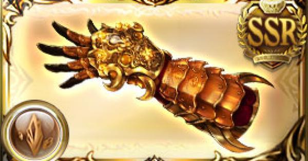 【グラブル】六崩拳・轟天の評価|古戦場武器(天星器)【グランブルーファンタジー】