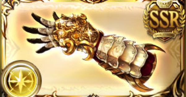 【グラブル】六崩拳・白天の評価 古戦場武器(天星器)【グランブルーファンタジー】