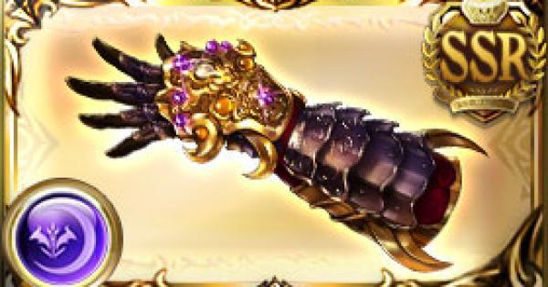 【グラブル】六崩拳・黒天の評価 古戦場武器(天星器)【グランブルーファンタジー】