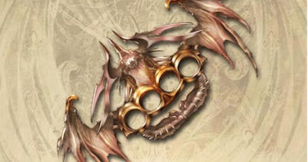 【グラブル】無垢なる竜の爪(闇属性)の評価【グランブルーファンタジー】