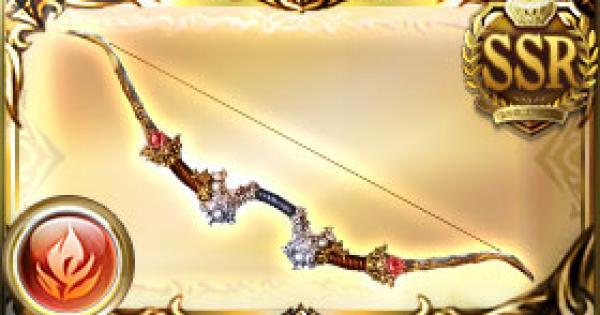 【グラブル】二王弓・焔の評価|古戦場武器(天星器)【グランブルーファンタジー】