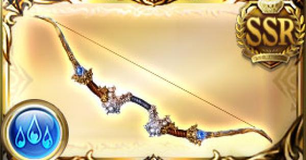 【グラブル】二王弓・雪の評価|古戦場武器(天星器)【グランブルーファンタジー】