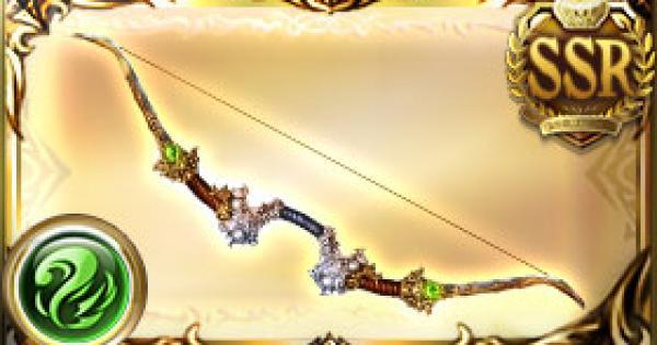 【グラブル】二王弓・凪の評価 古戦場武器(天星器)【グランブルーファンタジー】