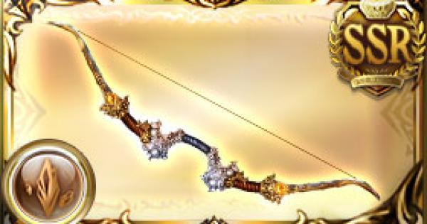 【グラブル】二王弓・界の評価|古戦場武器(天星器)【グランブルーファンタジー】