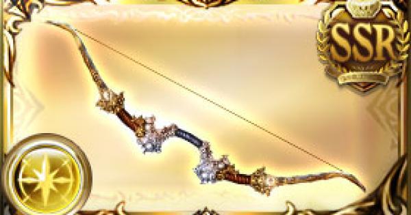 【グラブル】二王弓・煌の評価|古戦場武器(天星器)【グランブルーファンタジー】