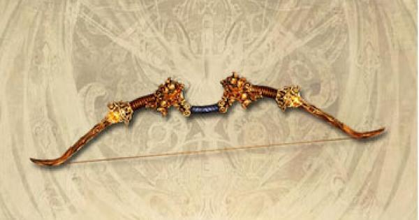 【グラブル】二王弓・轟天の評価|古戦場武器(天星器)【グランブルーファンタジー】