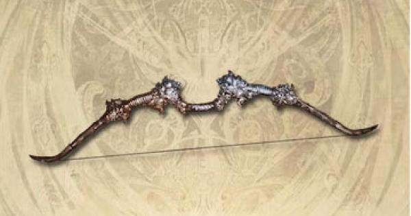 【グラブル】銀の依代の弓の評価(最終上限解放あり)【グランブルーファンタジー】