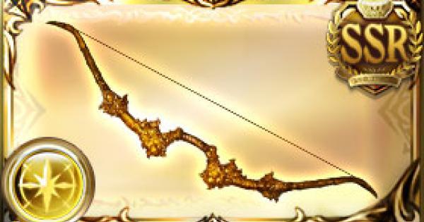 【グラブル】黄金の依代の弓の評価【グランブルーファンタジー】