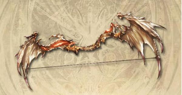 【グラブル】無垢なる竜の弓(闇属性)の評価【グランブルーファンタジー】